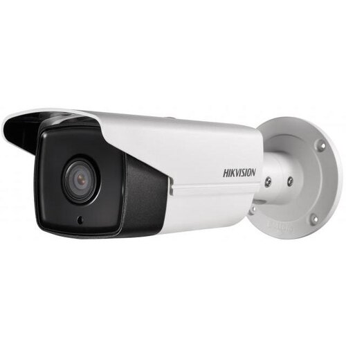 IP Hikvision DS-2CD2T42WD-I5 4-4мм .:белый